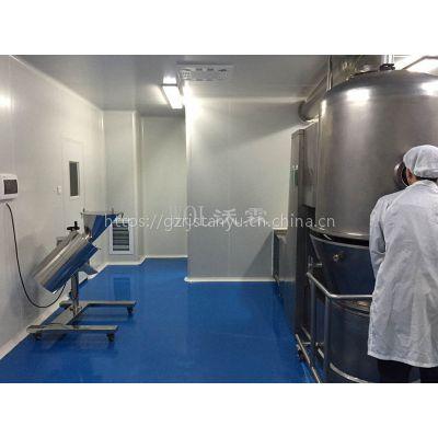 无菌实验室建设规划公司WOL