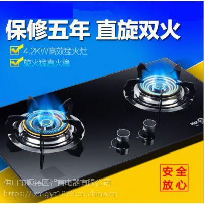 厂家直销OEM家用嵌入式节能燃气灶 钢化玻璃面板猛火灶