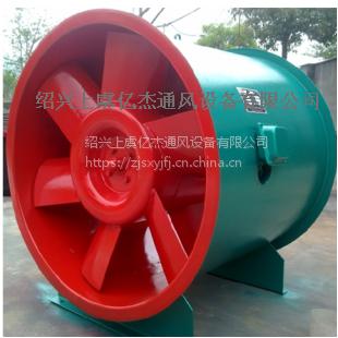 HTF(GYF)系列轴流式消防高温排烟风机绍兴上虞亿杰通风设备有限公司