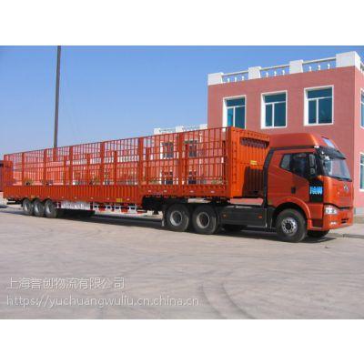 上海市到安徽省物流公司安徽全境货运专线