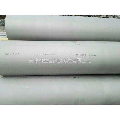 厂家直销SS304L卫生级管 S31008食品机械管 TP321工业不锈钢无缝管