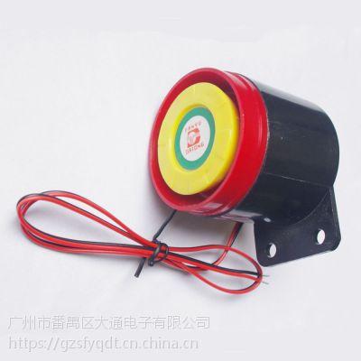 供应12V有源报警喇叭LS-5512PS