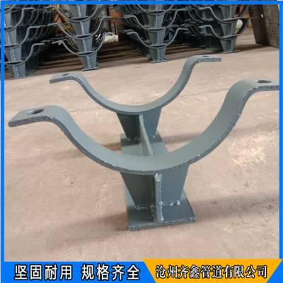 齐鑫厂家生产 管道支座 管道吊架 保冷滑动管托