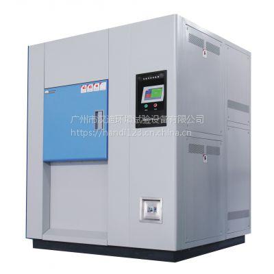 广州汉迪HTS3国标军标三箱式冷热冲击试验箱温度瞬间转变仪器厂家20年专注环试设备