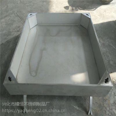 耀恒 长沙不锈钢井盖 排水沟304不锈钢井盖热销