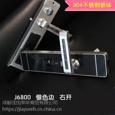 四川成都佳悦鑫JYX-T6800指纹密码锁 品牌防盗门智能锁,不锈钢304指纹密码锁,电子锁