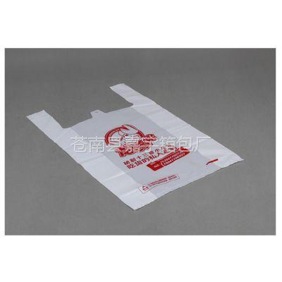 厂家供应永州HDPE塑料背心袋 超市购物袋