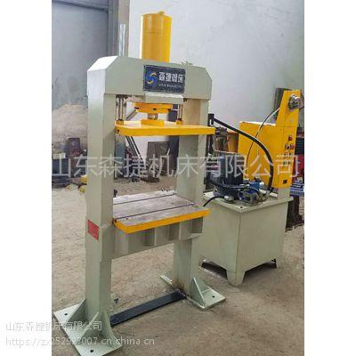 Y22-40吨龙门压力机液压机油压机