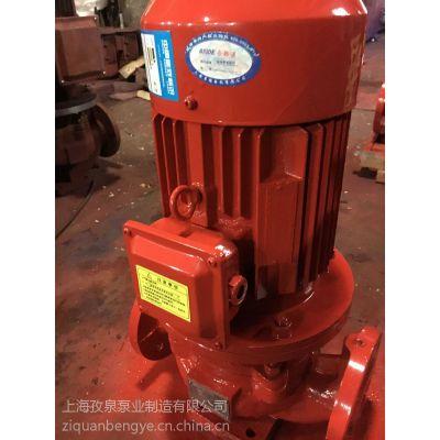 南宁江南区消火栓加压泵型号 清河消防泵厂家 孜泉喷淋泵价格