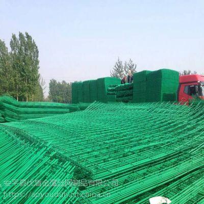 直销果园双边护栏网围栏网 隔离栅 边框护栏 养殖网围栏价格图片厂家