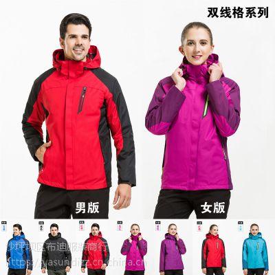 重庆定做户外冲锋衣 滑雪服 登山服 活动服防风外套
