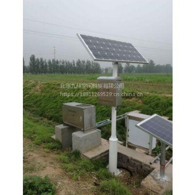 河道雨水径流监测系统/雨水径流采样系统