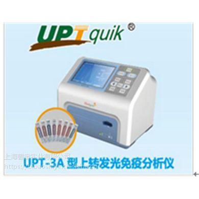BBI-UPT上转发光免疫分析仪