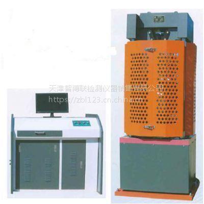 无锡埃米诺万能材料试验机-天津智博联仪器