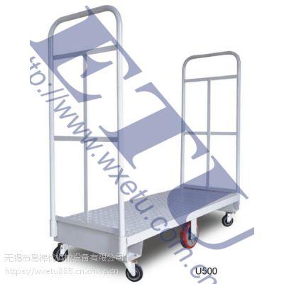 厂家热销产品U型平板车|U-BOAT|超市补货车|特别合适超市货架使用