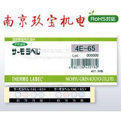 5E-170日本NIGK日油技研测温纸3E-60 TR-70原装销售
