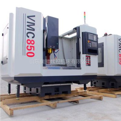 厂家供应高刚性加工中心 WMC850加工中心 三轴线轨 上银丝杠