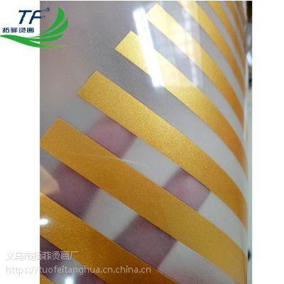 热转印烫画拓菲烫画厂 供应各种热转印烫画用于服装领标箱包等