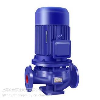 上海众度isg立式管道泵 25-160