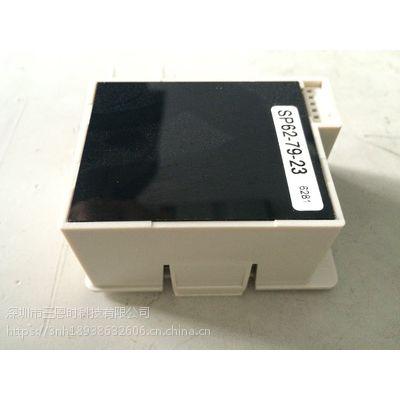 原装***爱色丽X-Rite分光测色仪SP60/SP62电池