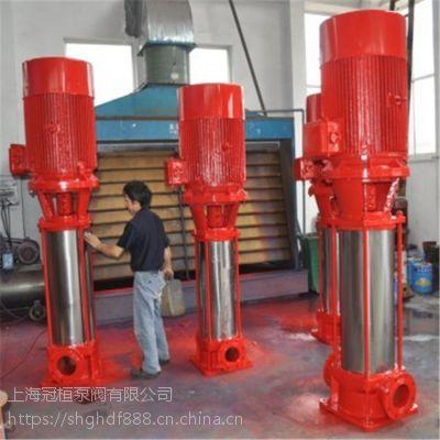 XBD19.0/5G-GDL*6青海省上海牌室外消火栓多级泵,喷淋泵启动方式,消防多级泵设计规范