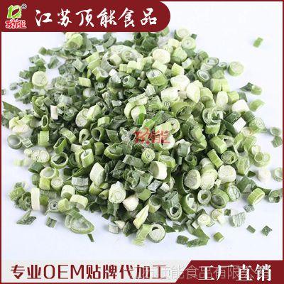 批发销售 冻干香葱 脱水香葱 即食蔬菜干味浓耐寒耐热性较强
