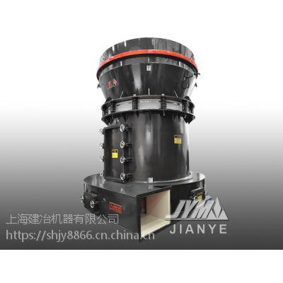 供应厂家直销2018新款YGM系列高压微粉磨