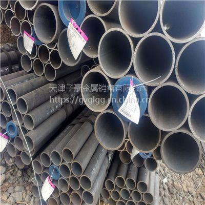 天钢 20高压化肥设备用无缝钢管 正品现货