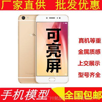 步步高VIVO X7手机模型 X9/X7PLUS模型机黑屏上交展示机X7可亮屏