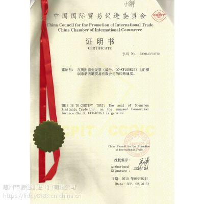 俄罗斯使馆认证、北京加签、12个工作日左右、QQ 1208005274