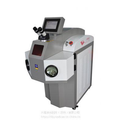 【大粤激光】深圳18K金激光点焊机 厂家直销 24K镭射焊接设备