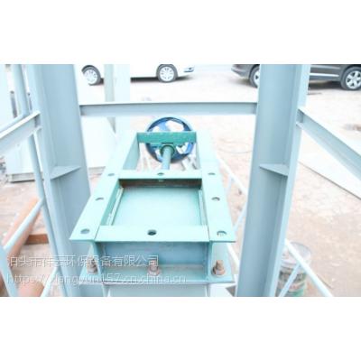环保除尘设备配件 手动插板阀 卸料器 输送机除尘卸料装置祥云厂家