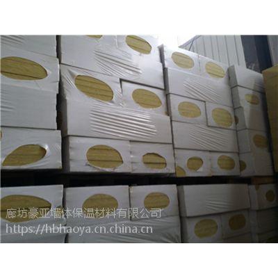 济南岩棉板尺寸/外墙高密度岩棉板5cm/一平米报价