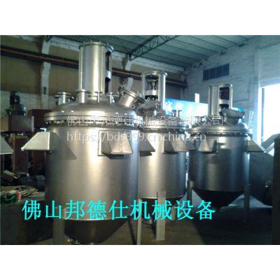 供应多功能反应釜 电加热反应釜 效率高邦德仕制造厂家