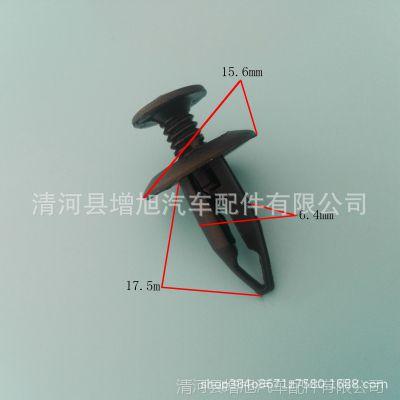 适用于福特汽车穿心钉卡扣 塑料穿心螺丝卡扣 门板保险杠 护板扣