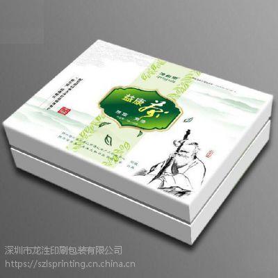 深圳专业定制 精美茶叶盒设计 保健礼品盒设计定制