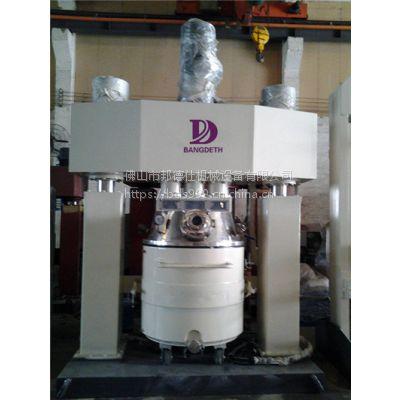 中性玻璃胶生产设备 胶水强力分散机 邦德仕制造商