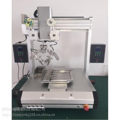 吴江多工位PCB板插针焊锡机 五轴焊锡机供应商