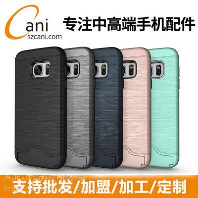 深圳超薄华为MATE9手机壳厂商加工深圳沃尔金数码周边产品生产