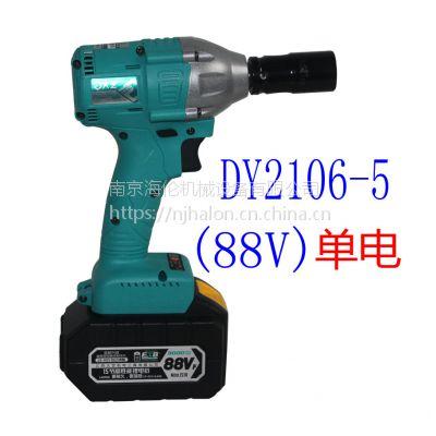 大艺2106-5无刷88V单电电动扳手原装***全国货到付款更放心