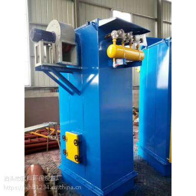 大庆DMC小型锅炉除尘器48袋单机布袋脉冲收尘器在线清灰模式 除尘设备泊头市蓝科环保设备厂