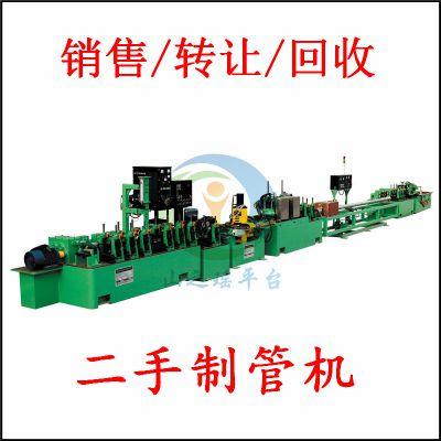 回收二手工业制管机组 全自动不锈钢制管机设备自动化生产机械