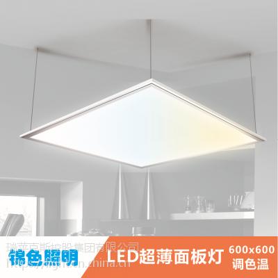 锦色照明600X600明装暗装吊装LED平板灯面板灯32W/36W/40W/45W/48W/60W