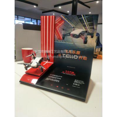 无人飞机展示台有机玻璃定制工厂 东莞锦瀚设计助销物料和广告展示道具的工厂