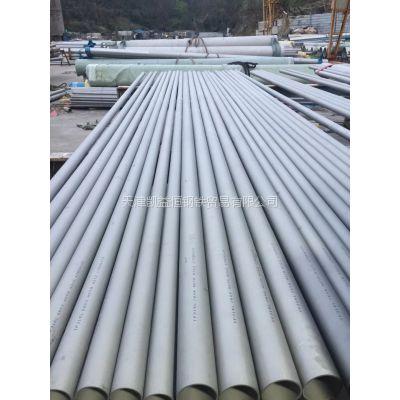 天津不锈钢管厂家出售1Cr18Ni9Ti高精度不锈钢管 SS321换热器管价格