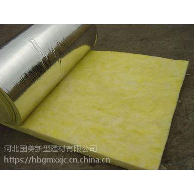格玻璃棉卷毡生产厂家 优质玻璃棉