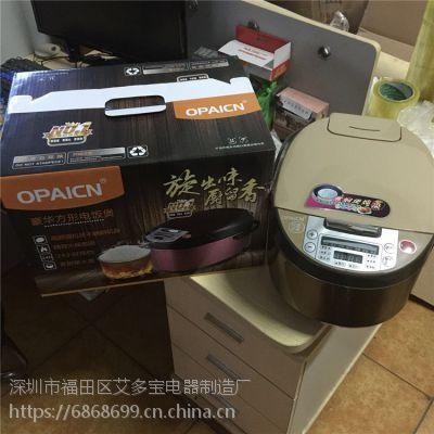 出厂价九阳电饭煲 便宜智能电饭煲