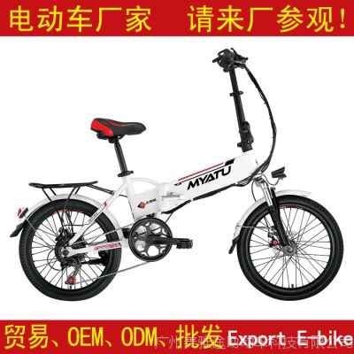 新款20寸折叠迷你电动车 48V锂电助力折叠电动自行车OEM订制厂家