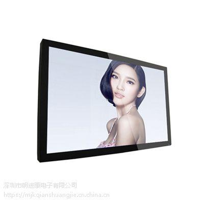 大尺寸98寸壁挂触摸一体广告机 大屏全彩LED屏显示屏 可OEM定制