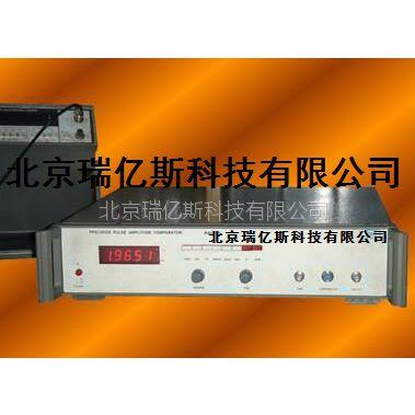 北京瑞亿斯PAC-11精密脉冲幅度比较仪精密脉冲幅度测量仪生产厂家
